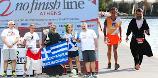 Ιερέας από τα Γιαννιτσά έτρεξε με τα ράσα 430 χλμ σε αγώνα για 90 ώρες και νίκησε