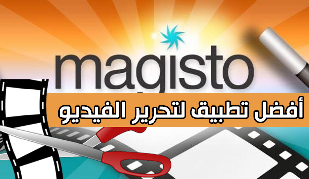 magisto apps