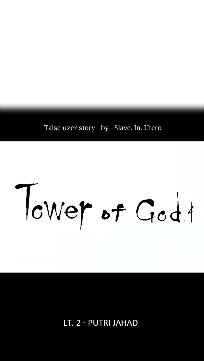 Tower of God Bahasa indonesia Chapter 32