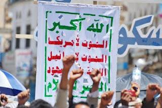 اول رد للحوثيين على تعيين علي محسن  نائبآ  لرئيس الجمهوريه