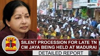 Silent Procession for late TN CM Jayalalithaa being held at Madurai | DETAILED REPORT | Thanthi Tv