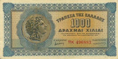 https://3.bp.blogspot.com/-9WLoZEAVR_Q/UJjrj05cczI/AAAAAAAAKCk/-KmRvVP3EHo/s640/GreeceP117b-1000Drachmai-1941_f-donated.jpg