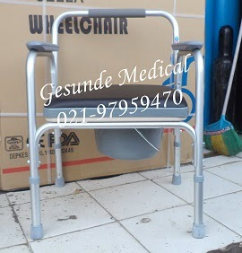 Commode Chair FS895L