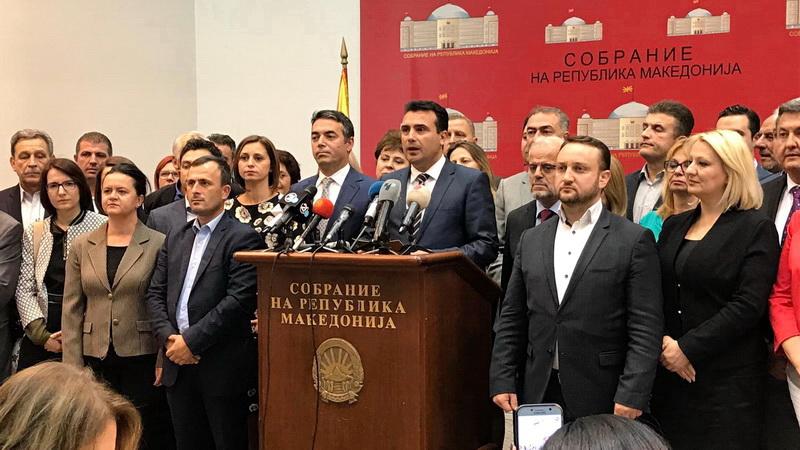 Υπερψηφίστηκε στη Βουλή των Σκοπίων η Συμφωνία των Πρεσπών