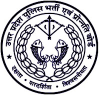 Uttar Pradesh Police Recruitment and Promotion Board