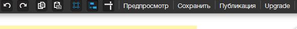 кнопку Публикация
