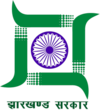 JAC Senior Secondary Admit Card 2018, Jharkhand 12th Hall Tickets 2018