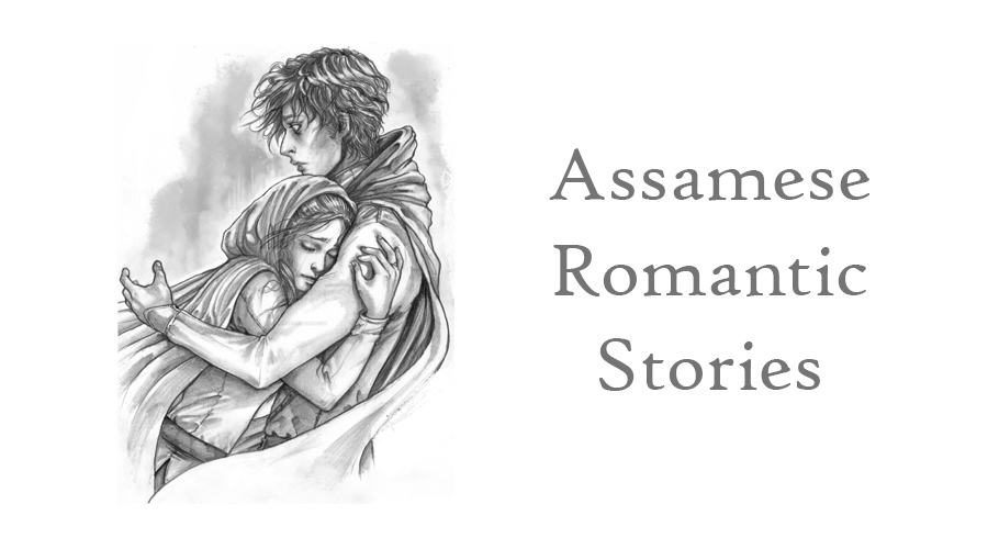 2 Assamese Romantic Story