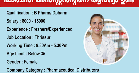 Pharmacy Assistant Job Vacancy in Thrissur