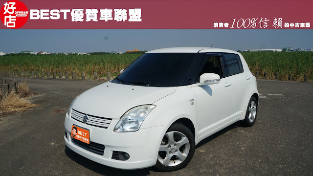 2007年 Suzuki Swift 白色 鈴木中古車