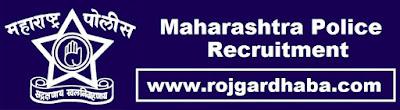 http://www.rojgardhaba.com/2017/02/maharashtra-police-recruitment.html