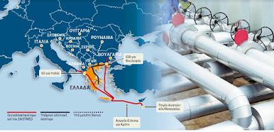 «Επεσαν οι υπογραφές» για EAST MED μεταξύ Ελλάδας, Ισραήλ και Κύπρου - Και απέναντι... η Τουρκία!