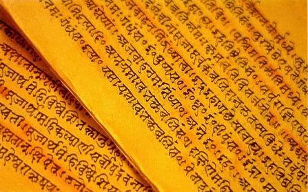 Hindu Scriptures