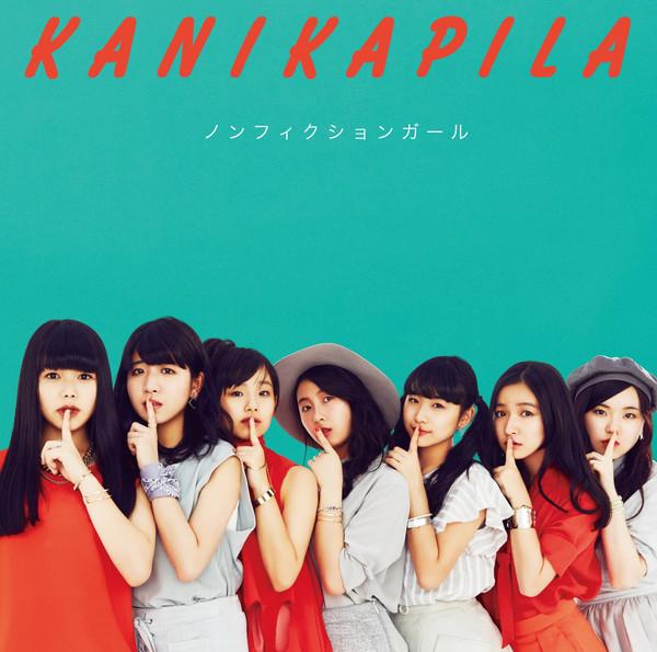 [Single] KANIKAPILA – ノンフィクションガール (2016.04.20/MP3/RAR)