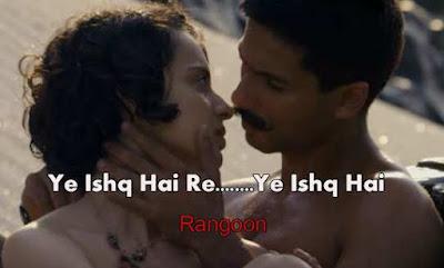 Bollywood 2017 New Romantic Hindi Song Lyrics for WhatsApp Status in Hindi