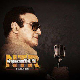 NTR, NTR Biopic, NTR Biopic with Raavana, NTR Film Release, junior ntr latest movie, ntr biopic movie songs, NTR  Music, ntr biopic songs come,