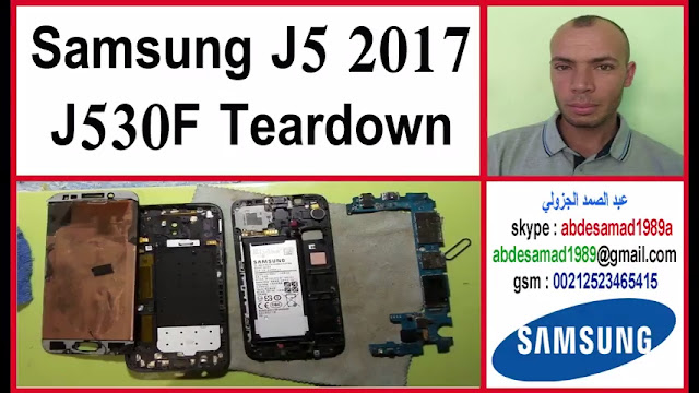 Samsung J5 2017 (J530F) Teardown طريقة فتح سامسونج