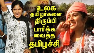 Tamil Girl support Jallikattu!