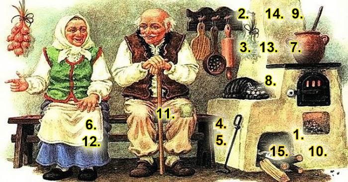 Сегодня мудрая бабушка даст вам подсказку или совет! Загляни в гости