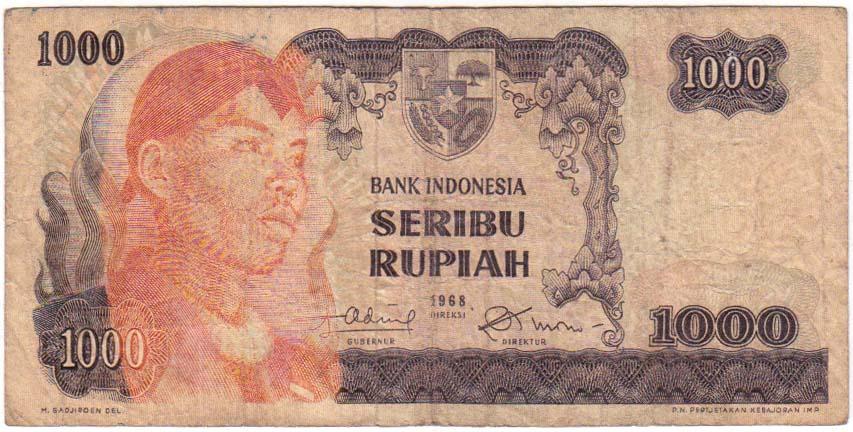 Uang Kuno Indonesia Termahal Uang Kuno Kertas Logam