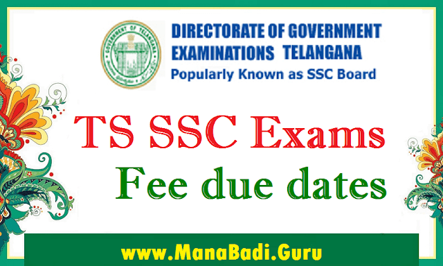 TS SSC Exams,fee due dates,Schedule