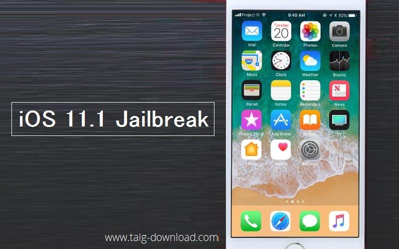 Guide to Download iOS 11 1 Jailbreak using PP Jailbreak | Taig iOS
