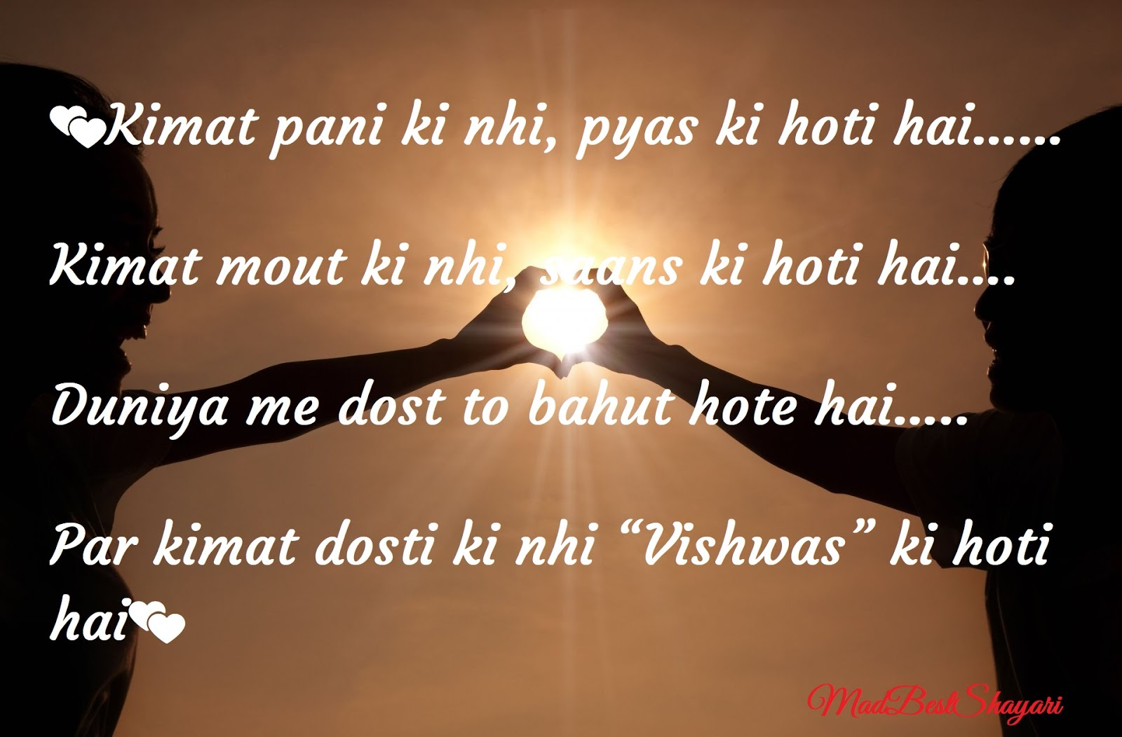 Best Quotes About Friendship Mad Best Shayari  All Best Shayari