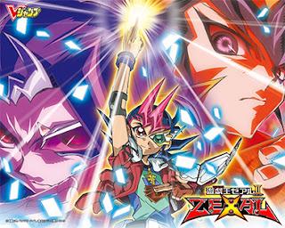 Yu-Gi-Oh! Zexal – Episodio 11 – O Pacote, Parte 1