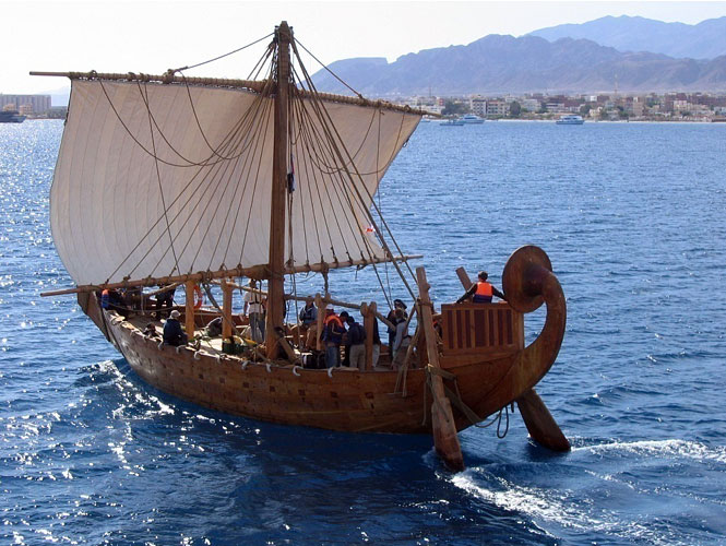 Ancient Egyptian boat replica