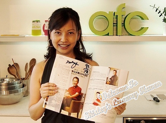 afc cooking studio martin yan singapore