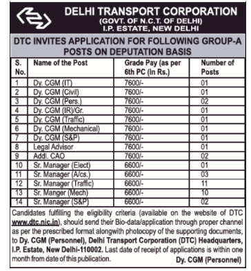Delhi Transport Corporation Recruitment 2017