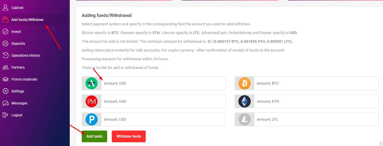 Регистрация в Trust-In Trade 3