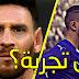 شوفوني ألعب بيس17 على المباشر !! تجربة اللعبة الرهيبة التي يبحث عنها جميع العرب