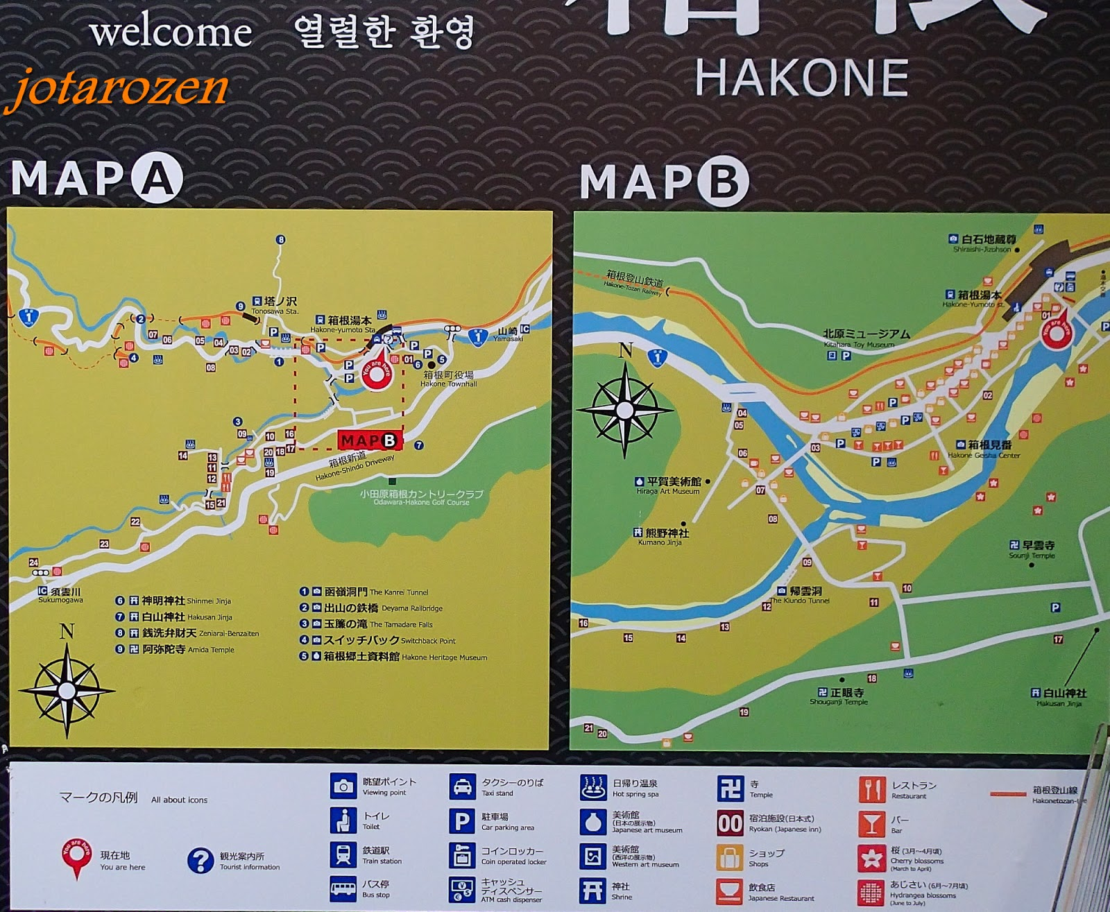 Hakone Travel Guide Pdf