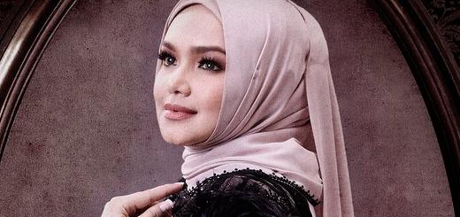 Lirik Lagu Anta Permana nyanyian Siti Nurhaliza