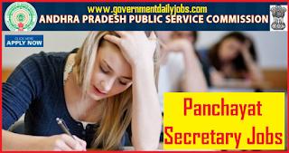 APPSC Recruitment 2019 of 1051 Panchayat Secretary Posts | Apply
