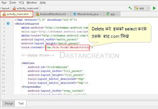फ्री एंड्राइड एप्प कैसे बनाया जाता है, एप्प बनाने का तरीका जानिए हिंदी में, Website ki Professional Android App Kaise Banaye ? Mobile App Banana Sikhe, Website to Mobile App free,