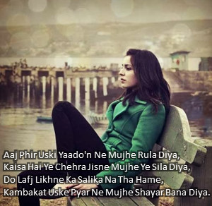 Hindi Shayri DP Images missing you