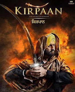 free download Kirpaan (2014) Punjabi full movie 300mb mkv | Kirpaan (2014) Punjabi 720p hd, 420p movie download | Kirpaan (2014) Punjabi movie watch online | Kirpaan (2014) Punjabi video songs download | Kirpaan (2014) Punjabi mp3 songs download | Kirpaan (2014) Punjabi movie trailer | world4free | songspk