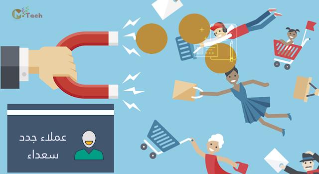 Mady Tech أهمية التسويق بالفيديو للأعمال التجارية | ماضي تك