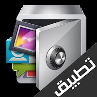 تحميل تطبيق اب لوك Download AppLock 2017