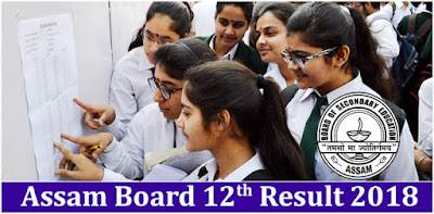 website for Ahsec 12th class result