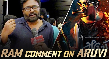 Shocking!!! How they did this? Aruvi Review | Director Ram