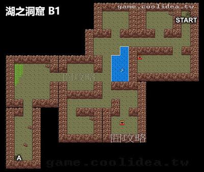 勇者鬥惡龍2地圖 湖之洞窟 B1