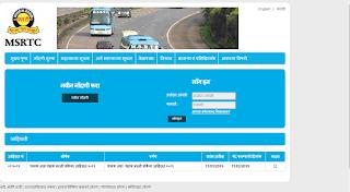 image showing msrtc web