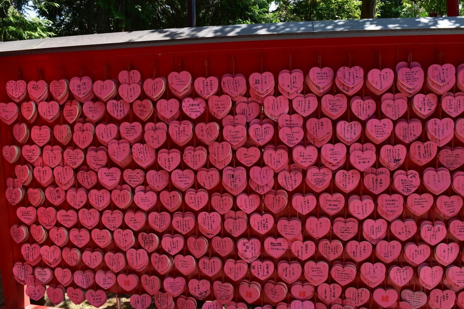 Sankou Inari Jinja love heart Ema