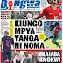 Magazeti ya michezo ya Tanzania leo june 26. 2017