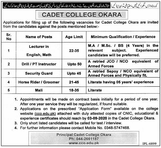 pakistan-army-cadet-college-okara-jobs-august-2020