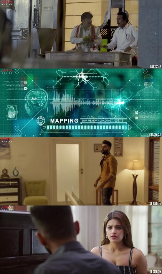 iSmart Shankar 2020 Hindi Dubbed 720p 480p Full Movie Download