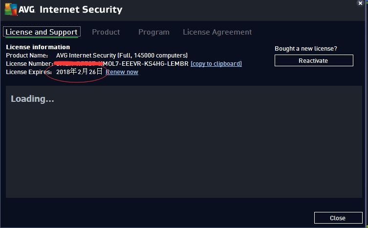 AVG Internet Security 90 Serial number License key 90